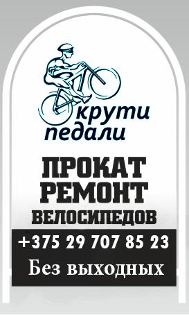 Новополоцк-доска объявлений эротический массаж в брянске частные объявления