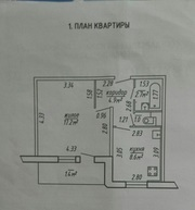 продам 1-комн квартиру в Боровухе-1