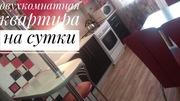квартира на сутки в Новополоцке( Василевцы 20 )