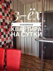 Просторная и уютная 3-ех комнатная квартира