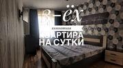 Недели-сутки-часы трехкомнатная квартира в Новополоцке