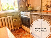 2-к квартира на сутки в Новополоцке
